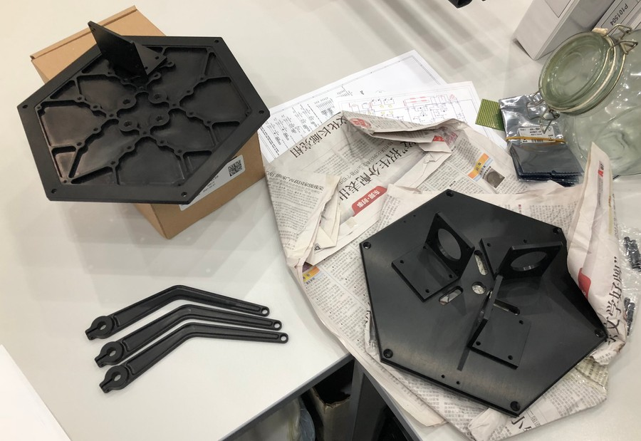 CNC Machined plates and arms, black anodized